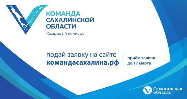 логотип ксо