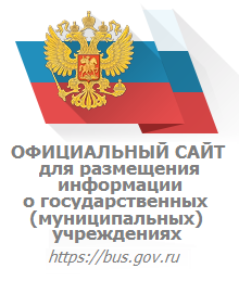 ПЕРЕХОД НА ПОРТАЛ bus.gov.ru
