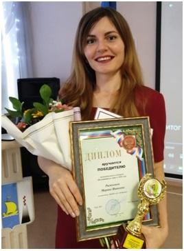 Рыжкова Марина Ивановна