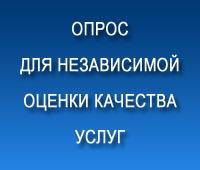 ПЕРЕХОД НА ПОРТАЛ ooyk.ru